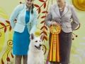 Лучшая Собака выставки, 3 место