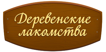 Logo-Der-lak